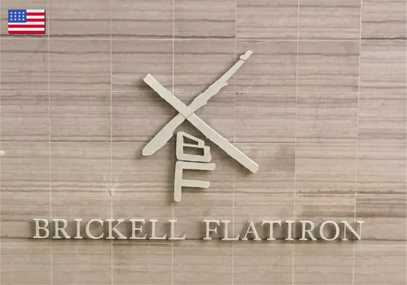 FLATIRON BRICKELL